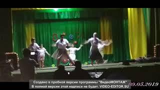 """Танец Лисапетный батальон """"Секс бомбы"""" Ташине 2019"""