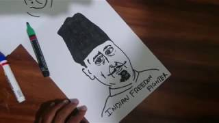 Maulana Abul Kalam Azad Drawing