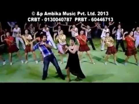 adhero ma lako maya kali xou ki gori new song 2013