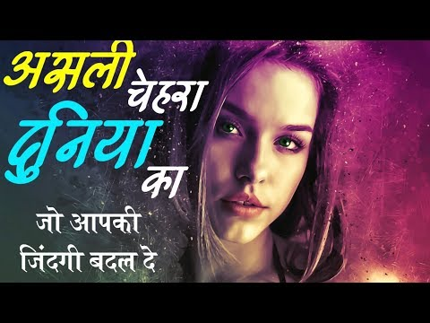 Best powerful motivational video in hindi inspirational quotes by mann ki awaaz