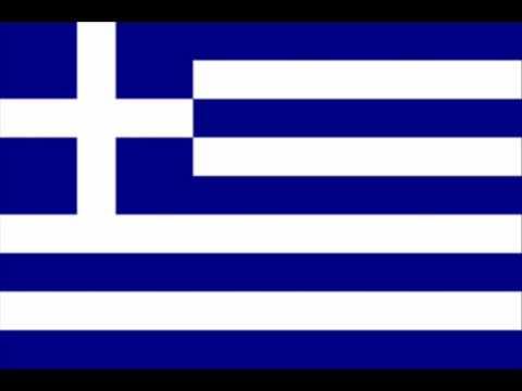 National Anthem Of Greece With Lyrics