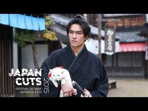 Short Cuts!  Neko Samurai 2  Japan Cuts 2015
