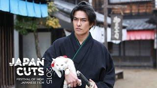 Short Cuts! - Neko Samurai 2 - Japan Cuts 2015