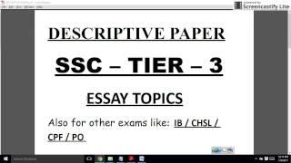 DESCRIPTIVE PAPER - ESSAY TOPICS - SSC CGL TIER III