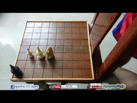 Cambodian Thai Chess - Horse 1 Fish 1 |  Khmer Ouk Makruk -  Ses 1 Trey 1