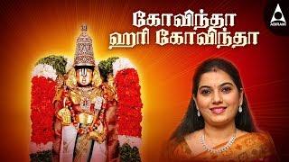 Govindha Hari Govindha | Purattasi Perumal Songs | Tamil Devotional Song