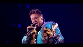 Rene Froger - Vleugels van mijn Vlucht (Live Johan Cruijff Arena - Toppers in Concert 2018)
