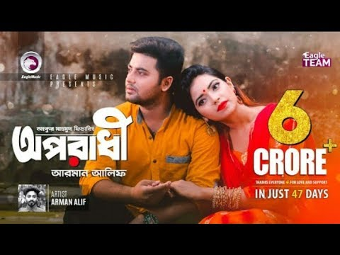 Oporadhi || Indian song's officeal || Oporadhi _ Ankur Mahamud Feat Arman Alif _ Bangla.mp4/mp3