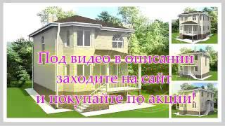 проект двухэтажного дома 5х6