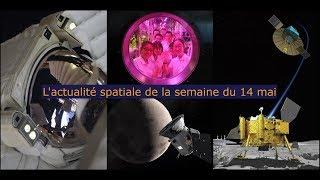 L'actualité spatiale de la semaine du 14 mai : sortie spatiale à l'ISS et direction la Lune