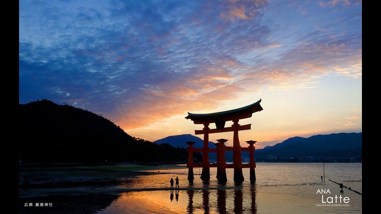 Design Japanese Landscapes japanese landscapes paisagens japonesas youtube japonesas