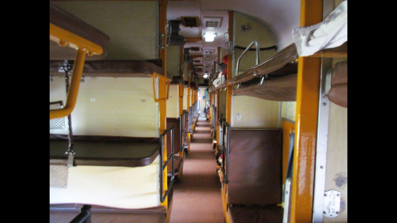 Car interiors in bangalore dating 6