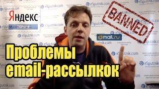 Решение проблем с почтой и рассылками после блокировки Яндекса и Mail.ru в Украине