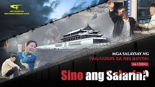 The Church of Almighty God Documentary | Mga Salaysay ng Pag-Uusig sa Relihiyon sa China (1)