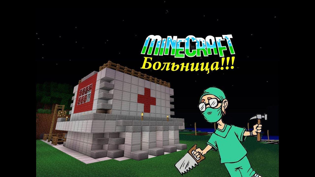Медицинские центры в москве. не дорогие