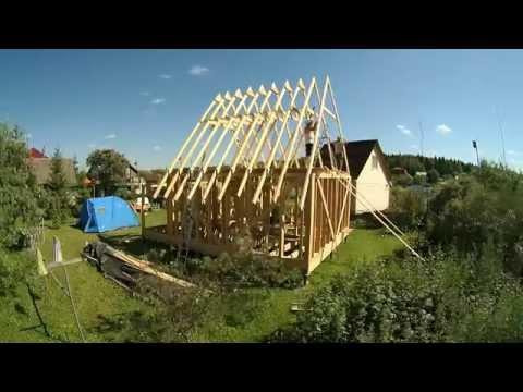 видео: ч.6 Каркасный дом 6 на 6 своими руками  (стропильная система)
