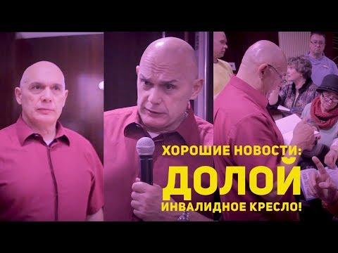 Журнал Здравоохранение Беларуси