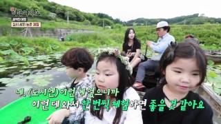 [서울 근교 여행지] 아이들도 즐거워하는 삼시 세끼 농촌 체험! #자연 #건강 thumbnail