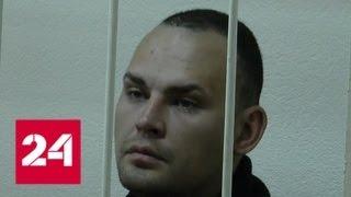 Смотреть видео Самарский гаишник брал взятки щебнем - Россия 24 онлайн