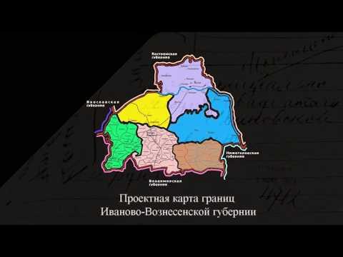 квест  МБОУ СШ № 56 Иваново - Вознесенск
