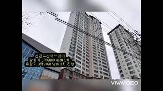 대구경북부동산경매-동구(2)