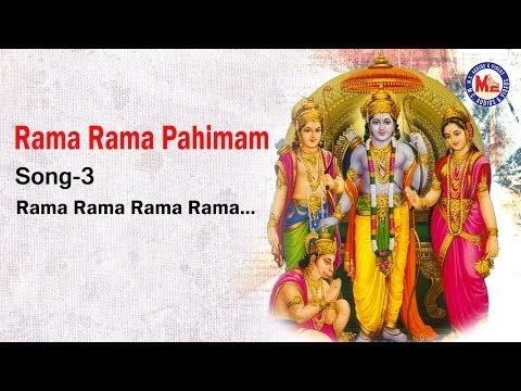 Rama rama rama rama - Rama Rama Pahimam