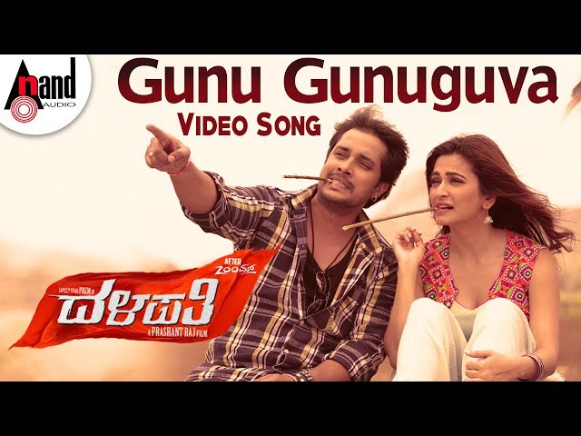 Gunu Gunuguva |  Dalapathi New Kannada HD Video Song 2018 | Prem | Kriti Kharbanda | Charan Raj