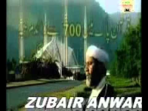 urdu new naat aao namaz hum ko bulati Abdul Rauf Roofi   YouTube mpeg4