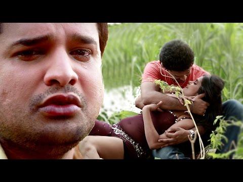 दगा  कइले  बाड़ू || Daga Kaile Badu || Ritesh Pandey || New Bhojpuri Songs || Bhojpuri Sad Song 2016