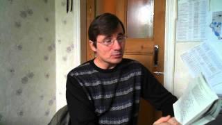 Юнак ВД - Субботняя школа - Ученики и Писание - урок 01 - 2014-1-01
