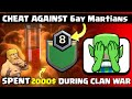 This Clan Spent 2000$ During Clan War I The Noobs Clan Cheat Against 6ay Martians I Clash Of Clans