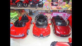 বাচ্চাদের জন্য রিচার্জেবল Baby Car কালেকশন কিনুন পাইকারী দামে।। Baby Car Collection