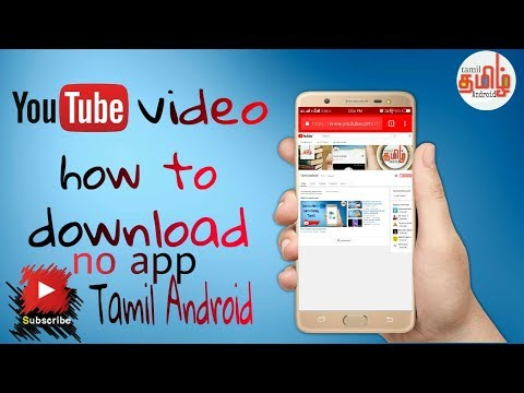 29+ Youtube Video Download App Tamil Wallpapers