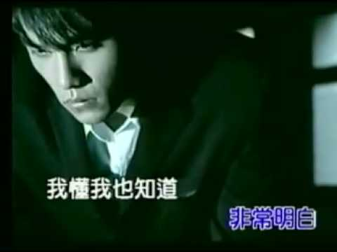 Jay Chou- 安靜 [An Jing] MV with lyrics! :D