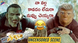 Hawaa Movie Uncensored Scene | Chaitanya | Divi Prasanna | Mahesh Reddy | 2019 Latest Telugu Movies