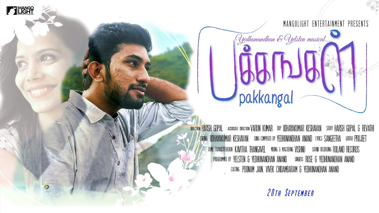 Pakkangal Tamil Music Video Official Teaser   Mango Light Entertainment