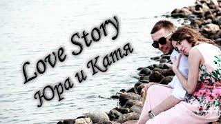 Love Story Юра и Катя(, 2015-07-31T22:03:02.000Z)