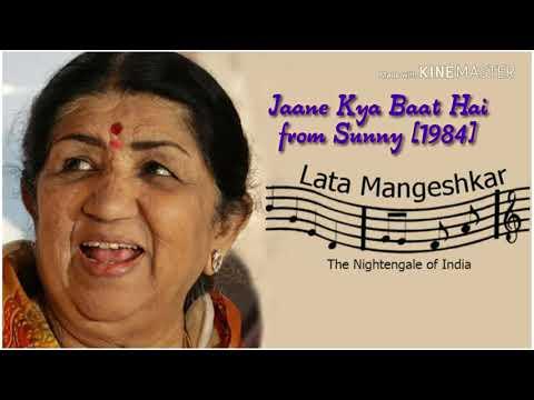 Jaane kya baat hai song form Sunny (1984)|Lata Mangeshkar best song ever|most beautiful Hindi songs