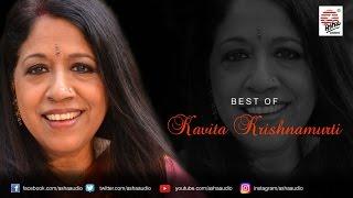 Download lagu Best of Kavita Krishnamurti | Rabindrasangeet Compilation