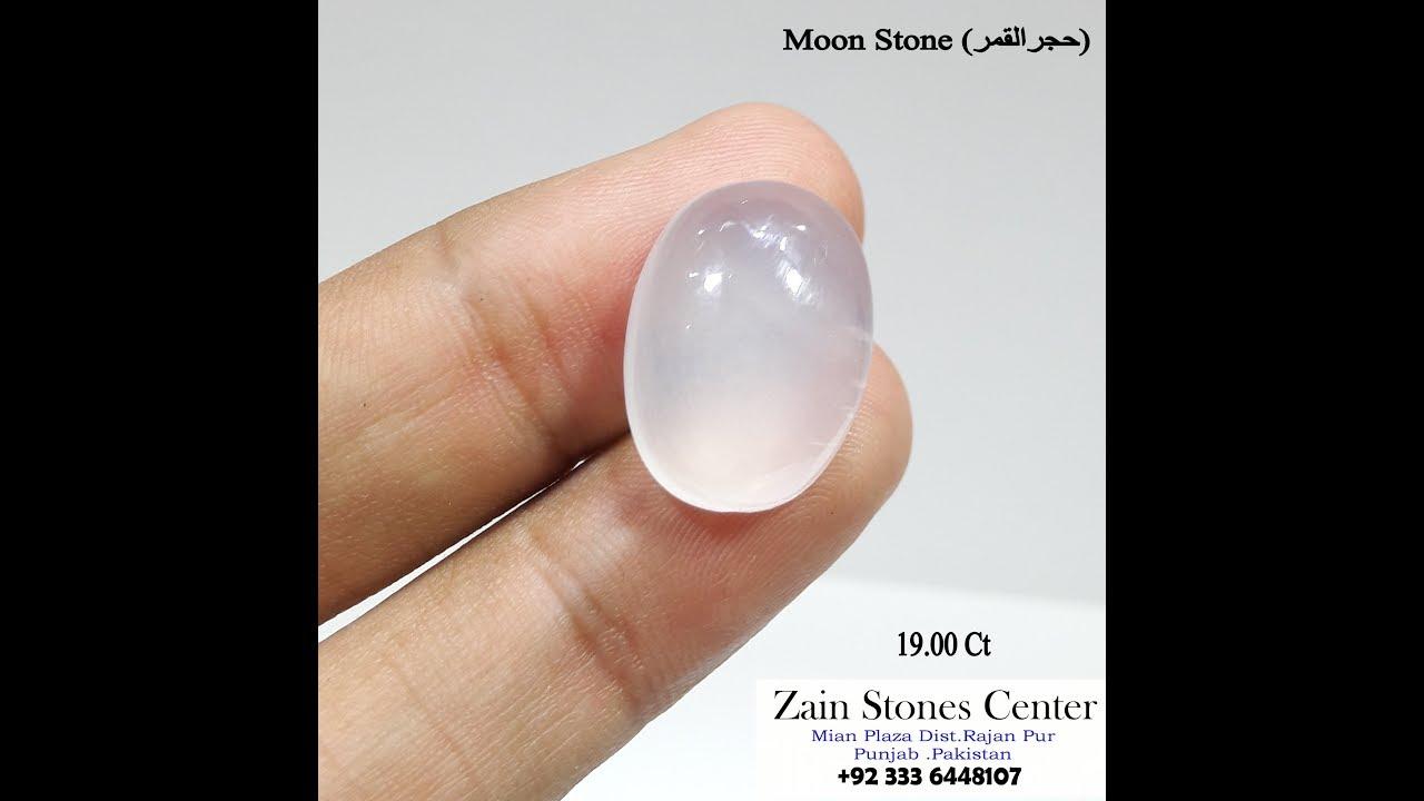 Moon Stone Astrology    Blue Moonstone In Pak    Rainbow moonstone ...