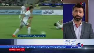 گزارش علی عمادی از دیدار تدارکاتی تیم ملی ایران و ازبکستان