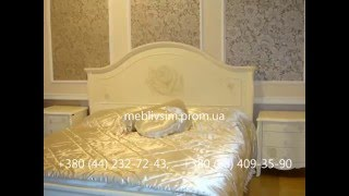 Спальня Vanessa (Ванесса), коллекция мебели Savio Odetta (Италия)(Представляем Вашему вниманию спальню Vanessa (Ванесса) из коллекции Savio Odetta (Италия). Спальня Vanessa (Ванесса) выпо..., 2013-10-17T13:33:29.000Z)
