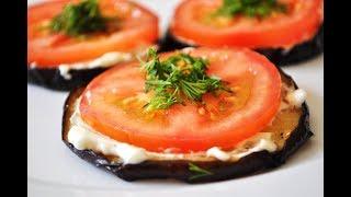 Gambar cover Жаренные баклажанчики 🍆 с помидорками 🍅 в чисночном соусе 🍥