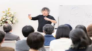 漱石記念館。2019年3月24日。