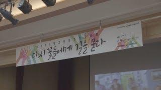 강북구, '마을과 함께하는 청소년 연합 토론회'