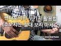 일본 여자 아이돌의 충격적인 두 얼굴 - YouTube