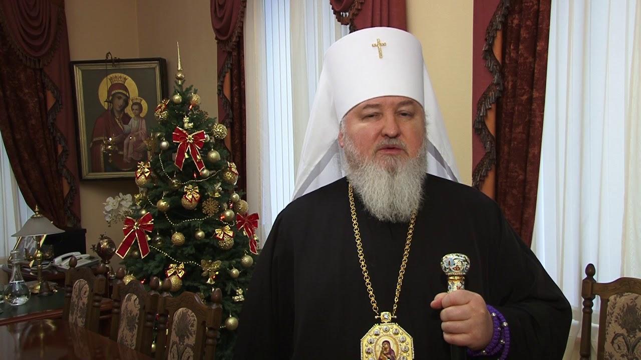 Поздравление с Рождеством Христовым от митрополита Кирилла