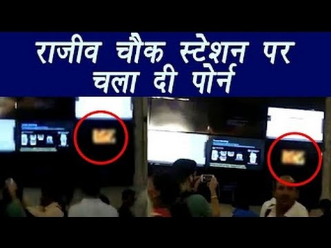 Porn video played on LED Screen at Rajiv Chowk Metro station in Delhi || report yameen sha