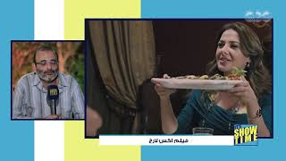 It's Show Time   فيلم