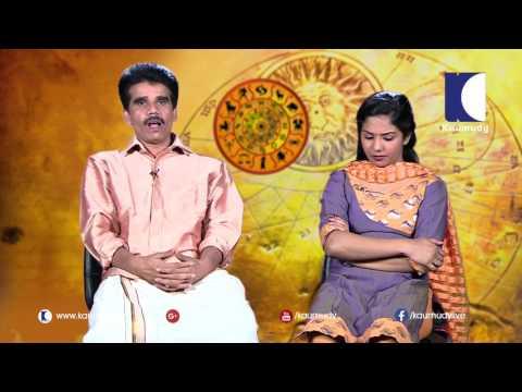 What Is Dharma Devatha In Jyothisham - Subash Tantri Answers   Ladies Hour 18-11-2016   Kaumudy TV